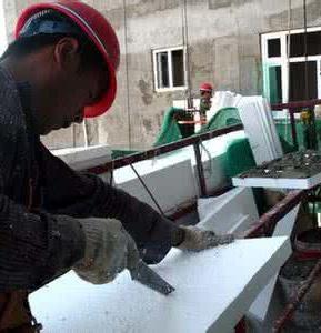 保温材料施工