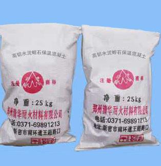 新疆高铝水泥